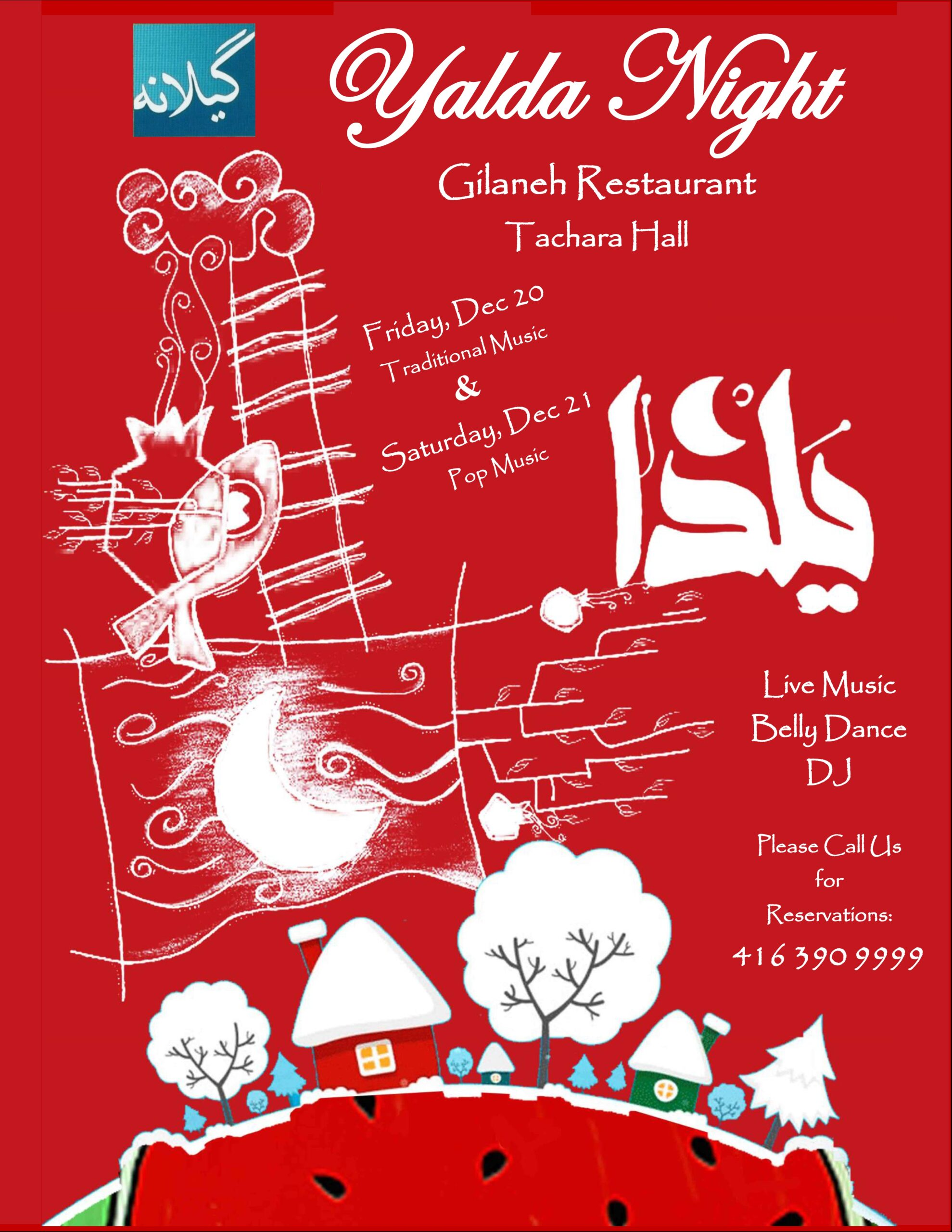 Gilaneh Restaurant Dec 20 and Dec 21,2019